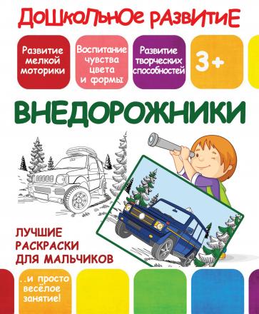 РАСКР_Д_МАЛ_ВНЕДОР_реклама